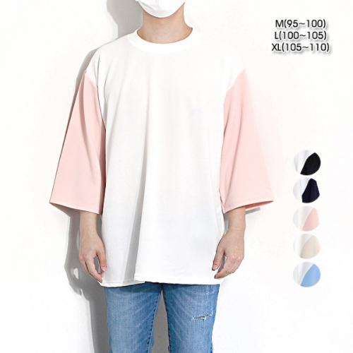 제니퍼 배색 7부 티셔츠