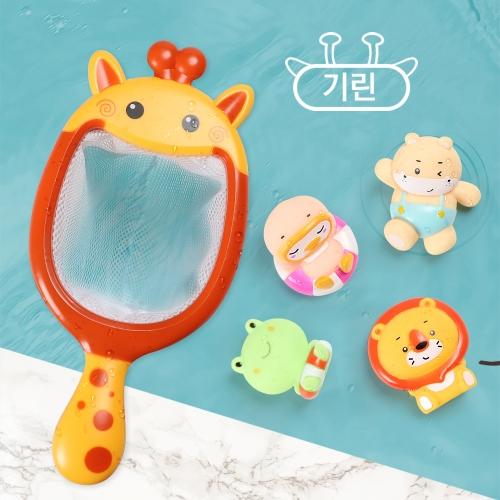 라이프피플 물놀이 장난감 세트