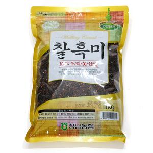[양곡] 정남 찰흑미 1kg/잡곡/흑미/검은쌀/검정쌀