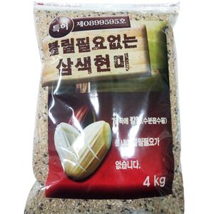 군자 불릴필요없는 삼색현미 4kg/잡곡/식이섬유/변비예방/현미쌀