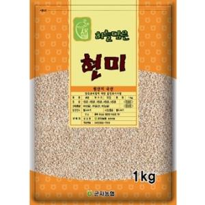 군자 현미쌀 1kg/식이섬유/잡곡/변비예방