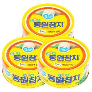 공산F 동원 DHA참치 150gX3