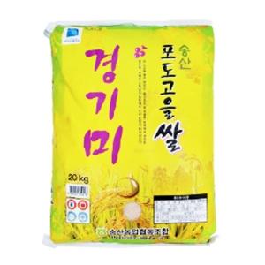 송산 포도고을 쌀  20kg/추청/송산농협