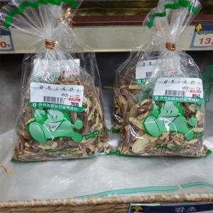 영주농협 감초100g (국산)