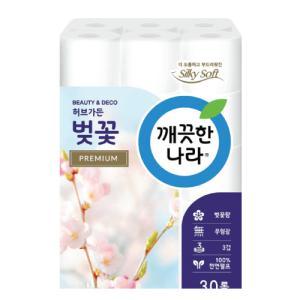 [공산] 깨끗한나라3겹데코벗꽃프리미엄