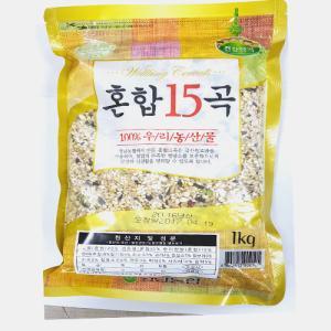 혼합15곡1kg /정남