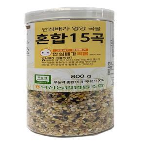 [양곡] 무농약 혼합15곡 800g / 덕산