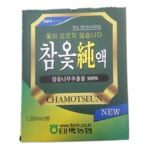 [특산] 참옻純액(참옻순액)/1.5L*3 /태