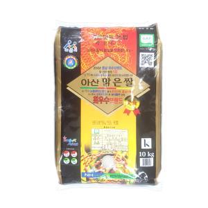 20년햅쌀 아산맑은쌀10kg(삼광)