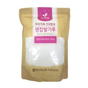 [특산]두레원  찹쌀가루 500g/횡성농협