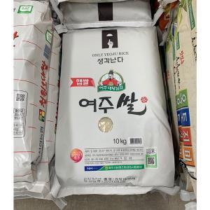2021햅쌀/대왕님표 여주쌀 10kg(히토메보레)